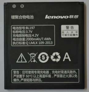 100-original-lenovo-a820-battery-s889t-s720-a800-a798t-battery-bl197-2000mah-for-lenovo-mtk6577-mtk6589